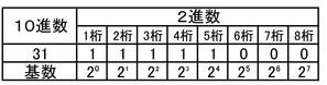 bit0-34 - コピー (32)