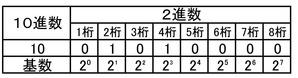 bit0-34 - コピー (11)