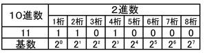 bit0-34 - コピー (12)