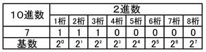 bit0-34 - コピー (8)