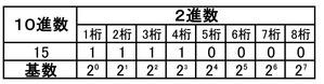 bit0-34 - コピー (16)