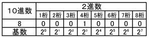 bit0-34 - コピー (9)