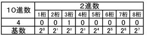bit0-34 - コピー (5)