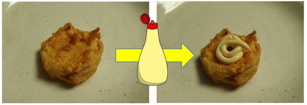 サツマイモの天ぷら僕の方法