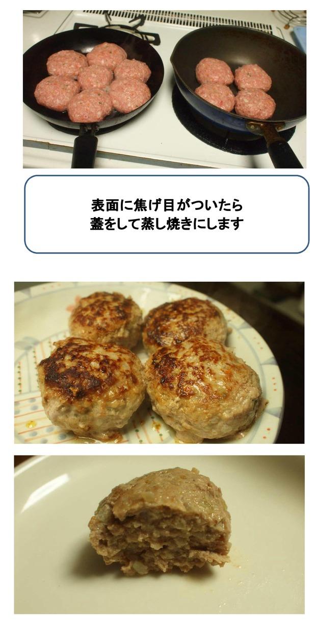 調理3-2