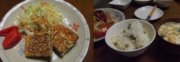 挽肉オムレツと挽肉サンドイッチ1