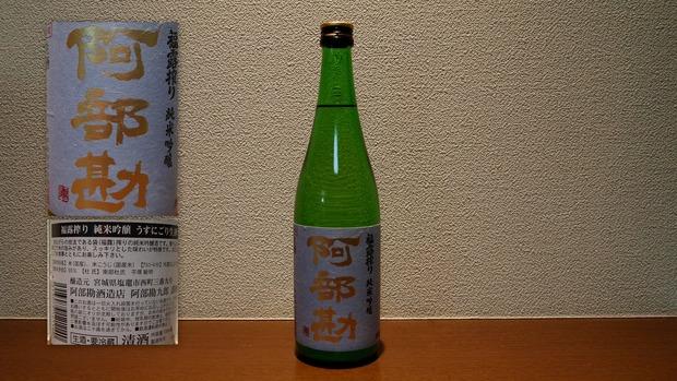photos2012アルコール2