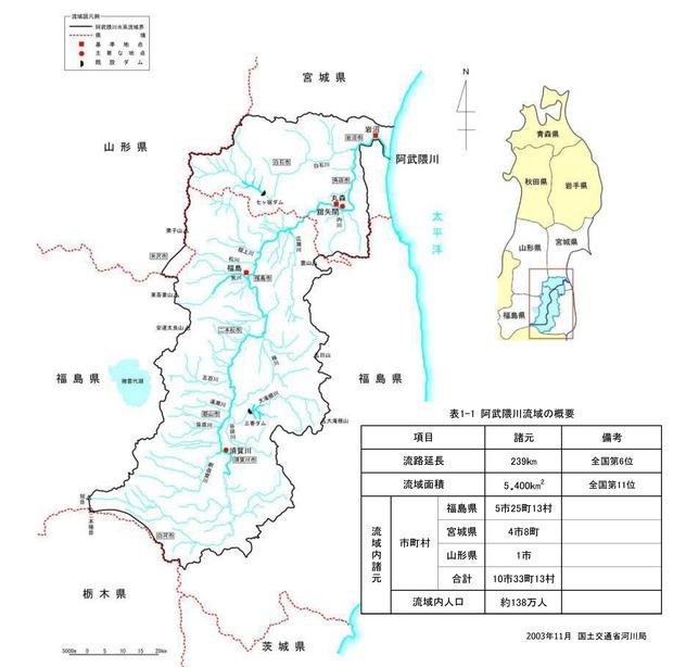 阿武隈川流域図1