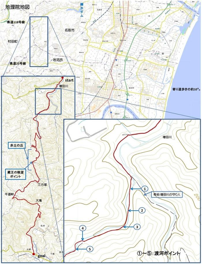増田川支流―大師20150207