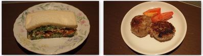 キャベツ白身魚のサンドイッチと蓮根とシイタケのハンバーグ8