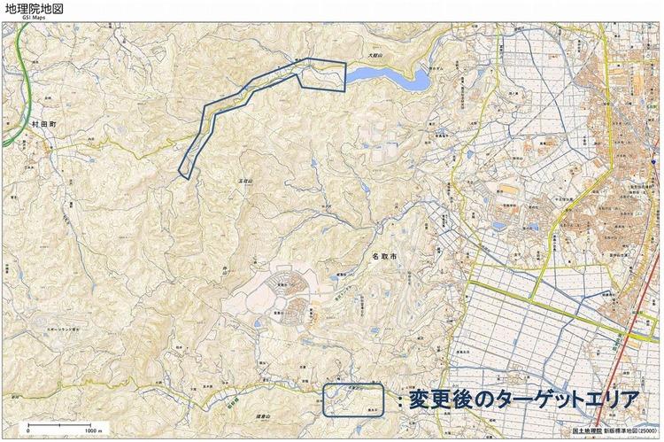 20140309樽水から大師変更