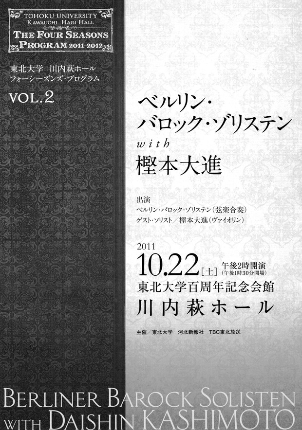 CCI20111022_00004