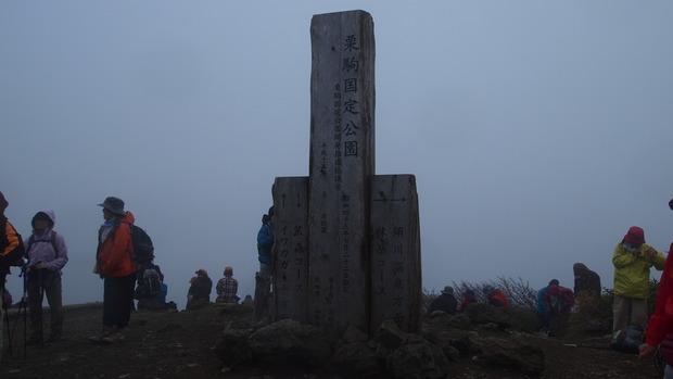 PA030902