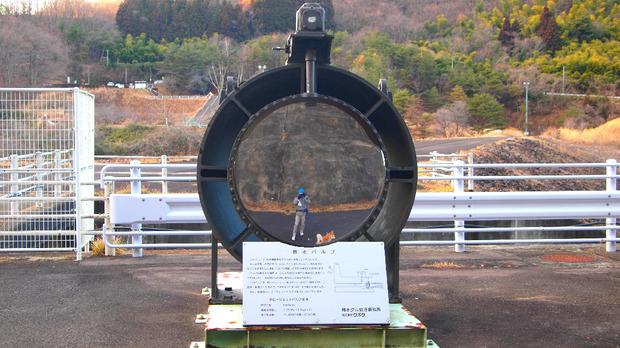 樽水20150124