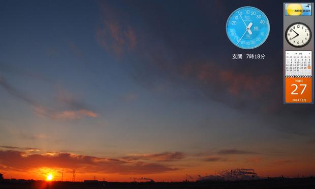 2014年12月27日岩沼温度2