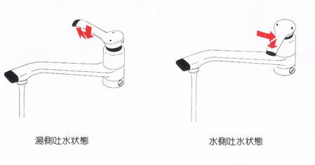 ワンレバー混合栓20141007_00000