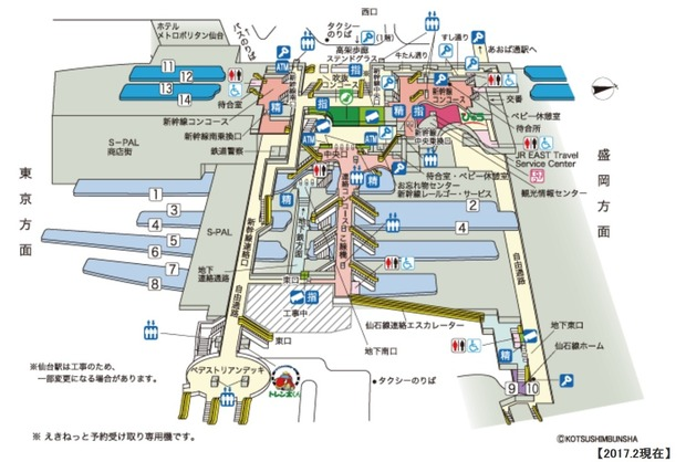 仙台駅構内図