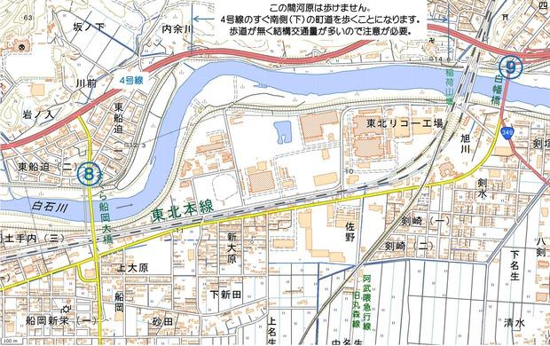 map8-9