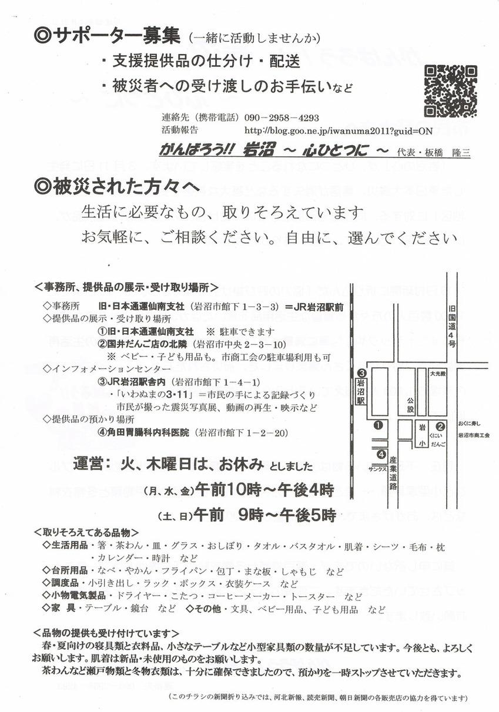 CCI20110421_00001