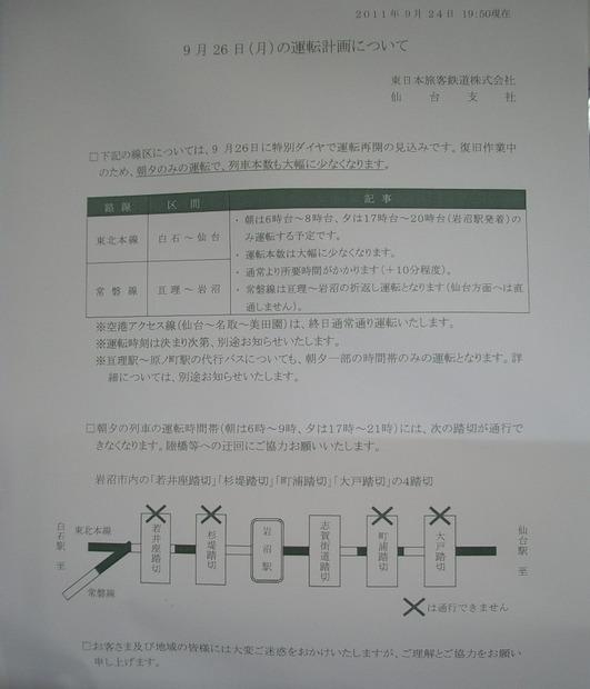 IMGP4227