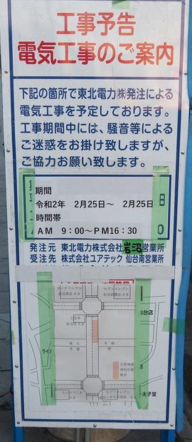 P2241068