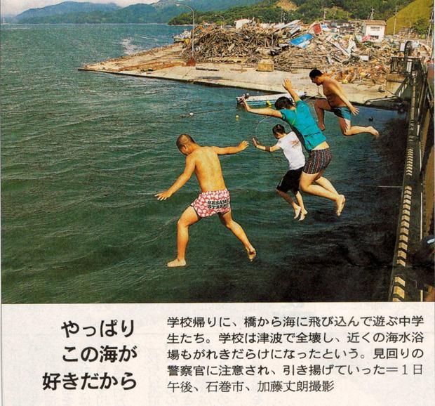 CCI20110703_00000