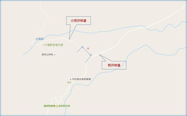 枡沢林道-小荒沢林道