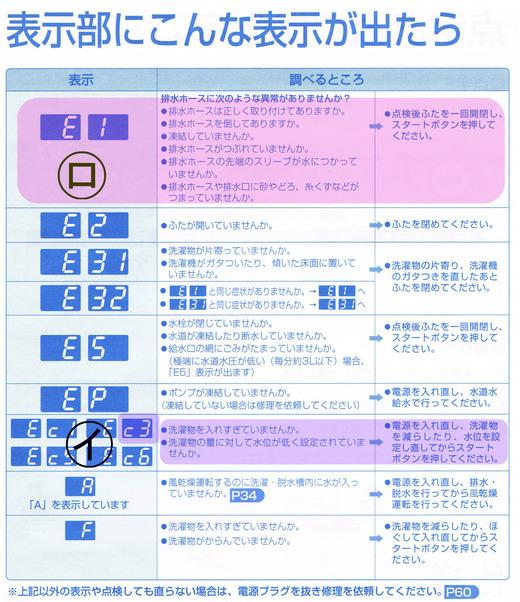 CCI20111005_00000-1