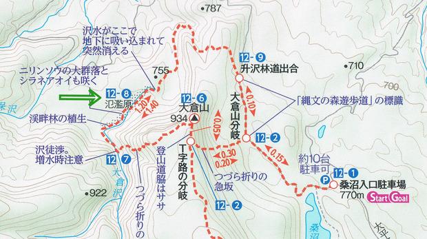 新宮城県の山20170318_00018