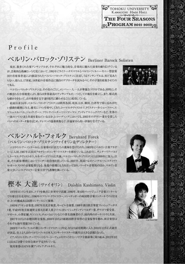 CCI20111022_00002
