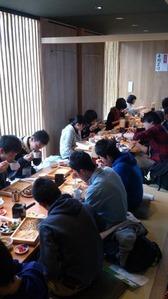 アタラタ・蕎麦レストラン「焔蔵」