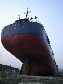 気仙沼・大型漁船