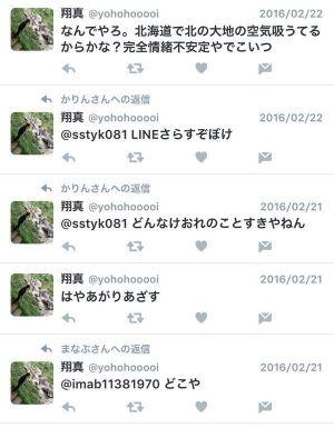 NMB48 まとめ