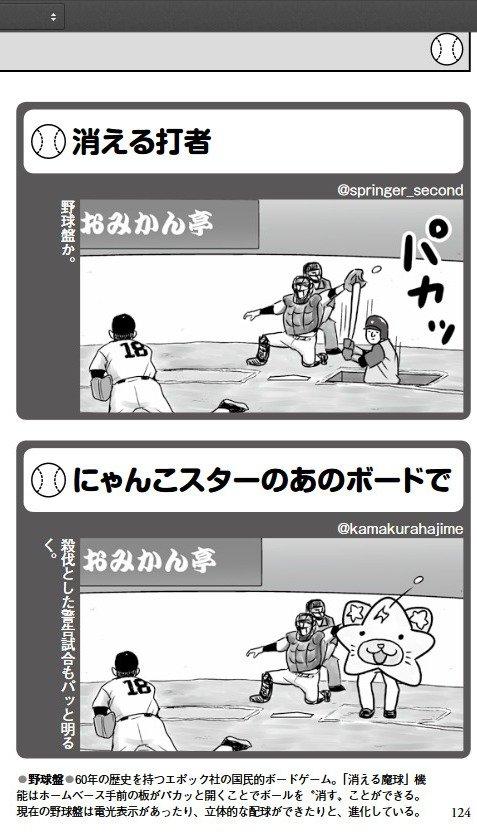 後半.pdf - 180821-202042 - コピー