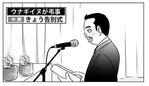 0726アサ芸