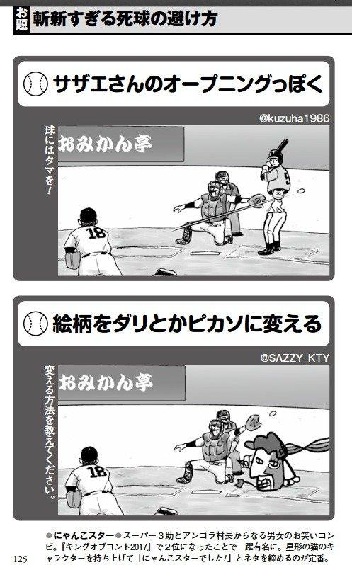 後半.pdf - 180821-202042