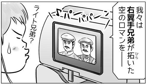 アサ芸0719