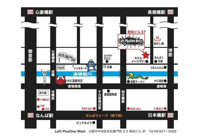 LPOW_map