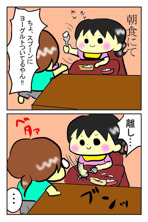 朝食jped