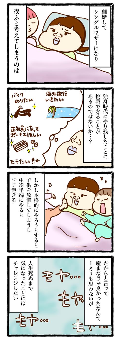 0D66665F-3F1B-4E81-810F-2DF459E75EB3