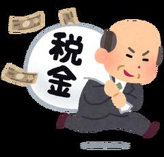 money_zeikin_dorobou_hage