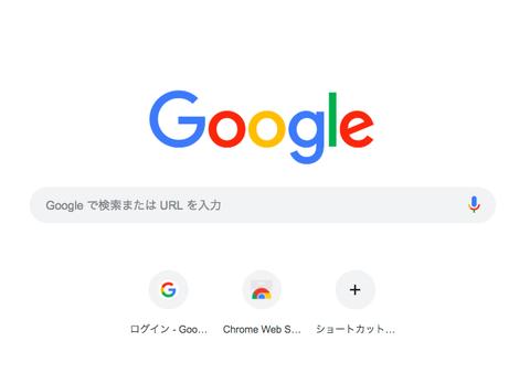 彡(゚)(゚)「このキャラ初めて見たけどかわええなぁ…Google画像検索したろ!」