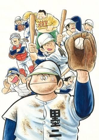 クッソ面白い野球漫画で打線組んだ