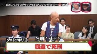 【速報】バイきんぐ小峠、逮捕