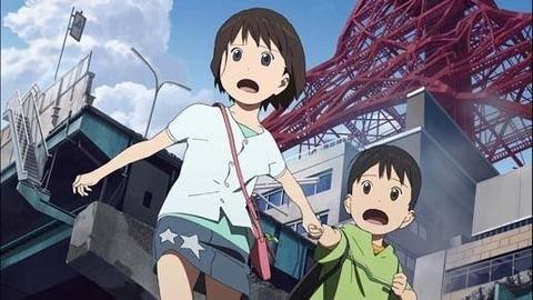 日本「ち、地球ちゃん! じしん激しくしないで!」地球「うるさいですね……」ゴゴゴゴ