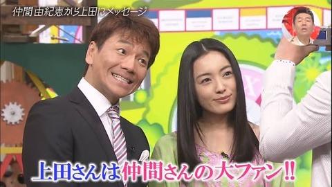 上田晋也「野糞します」「3股します」「ラジオリスナーから1万円奪います」←干されない理由