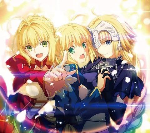 ワイ「Fateのアニメでも見ようかな…」