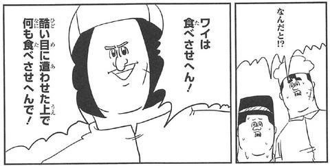 【画像】漫画のカッコイイセリフくれ