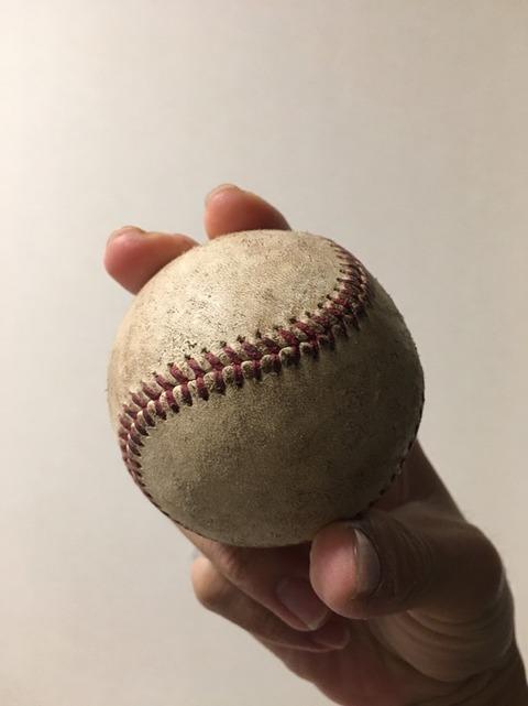 「変化球のキレ」←打者の手元で曲がるんやろなぁ 「直球のキレ」←???