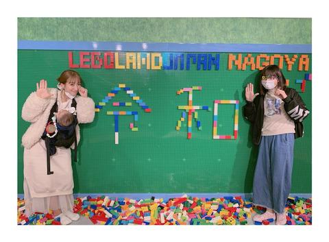 【悲報】辻希美さん、レゴブロックで「令和」を作り炎上